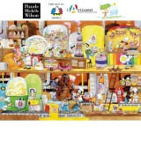 puzzle-pmw-usine-bonbons